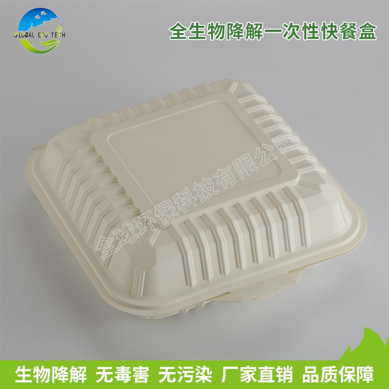 全生物降一次性解快餐盒